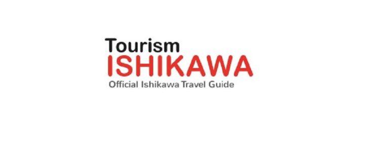 日本石川旅遊資訊