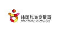 韓國旅遊發展局