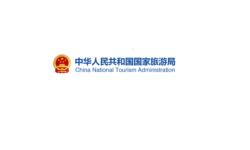 中國國家旅遊局