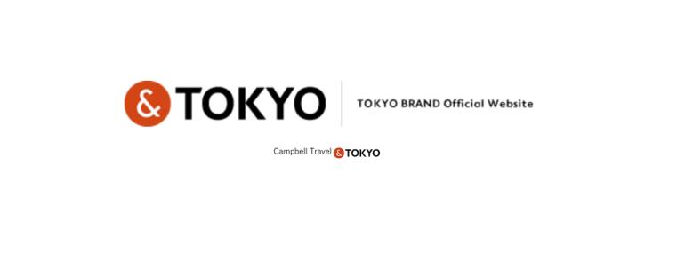 Tokyo Brand – 東京官方旅遊指南