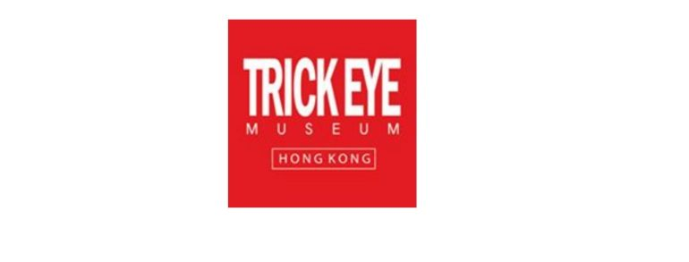 Trick Eye Museum Hong Kong