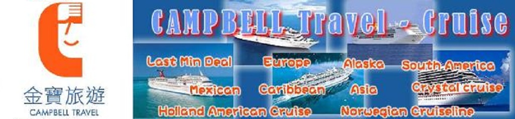 campbell_cruise_banner_org_1024