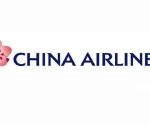 中國航空通告 (有關 Samsung Note 7)