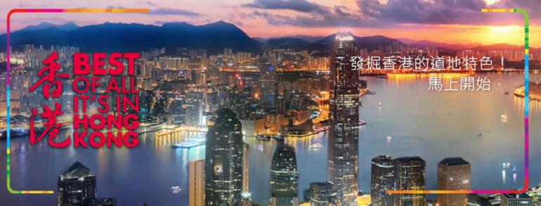 香港郊野全接觸