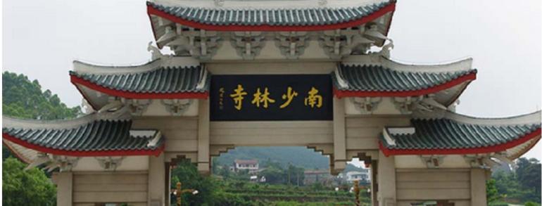 閩南文化 6 天 (2017)