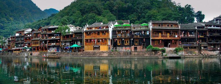 張家界- 鳳凰古城- 長江三峽10 天遊