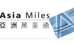 搭乘國泰航空頭等或商務客艙往返加拿大及香港 可賺取雙倍里數