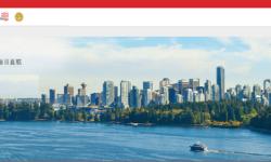 香港航空將於6月30日開通香港與溫哥華直航來回