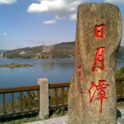 美麗寶島 ● 台灣環島全景6天品質遊