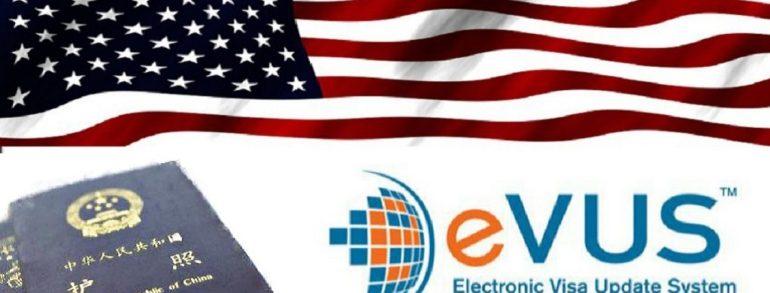 入境美国旅客请注意 EVUS 签证手续 (简体版)