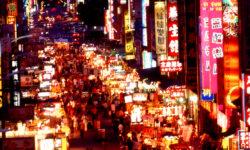 AC-台北3晚 /香港5晚自由行