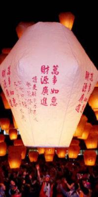 """台灣香港 """"新"""" """"祈"""" 12天之旅 $2,698.00 起 (含稅)"""