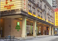 pc_holiday-inn-macau-%e6%be%b3%e9%96%80%e5%81%87%e6%97%a5%e9%85%92%e5%ba%97-1