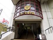 shimokitazawa-01