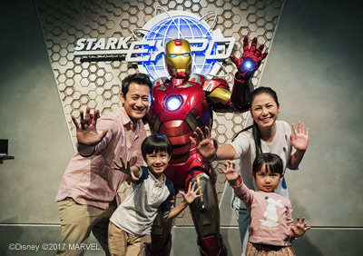 list1_hkdl-ironman