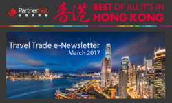 2 Stories, One Trip Promotion in Vancouver – Hong Kong Tourism