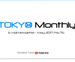 Tokyo Monthly Newsletter – May 2017/ no. 76