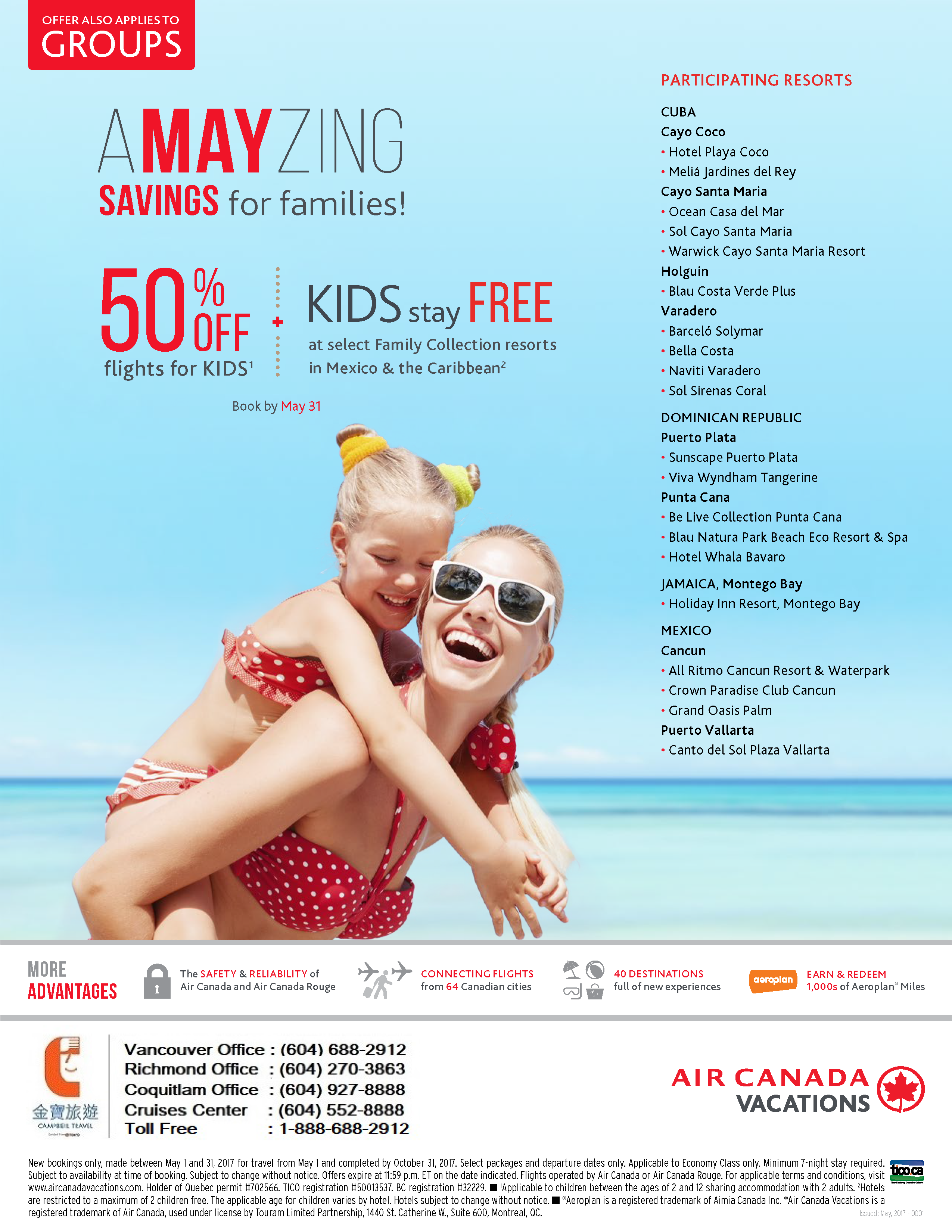 001-e-kids-fly-50-off-may-campaign_en
