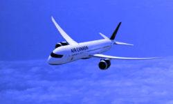 加拿大航空來往香港機票特價優惠