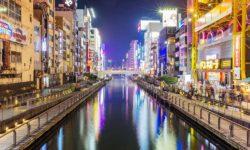 加拿大航空 (AC) 大阪 6 天 4 晚自由行