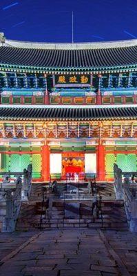 韓國首爾 8 天 6 晚 ( 米茲蓮 ) 自由遊