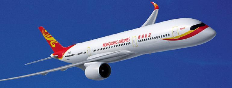香港航空來往香港機票特價優惠 $621 起 (含稅) , 6 月 30 日首航
