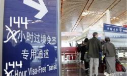 加拿大护照去中国17个城市签证须知 [简体]