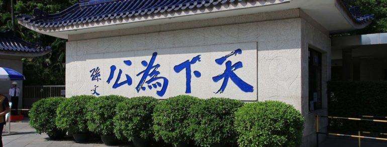 """美味""""濃""""情珠三角超值八天遊"""