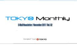 TOKYO MONTHly NEWSLETTER – November 2017 / Vol. 82
