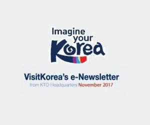 VisitKorea's e-Newsletter [Novermber 2017]
