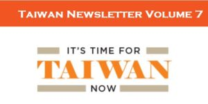 TAIWAN NEWSLETTER VOLUME 7
