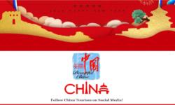 中國國家旅遊局新聞 (2018年1月 – 2月)
