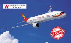 香港航空 (HX) – 10 週年