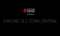 Old Town Central (Hong Kong Tourism Board)
