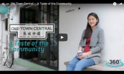 Old Town Central — A Taste of the Community