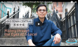 History of Old Town Central through the Eyes of a Local