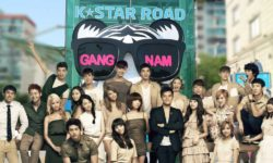 韓國首爾韓劇景點8天6晚之旅