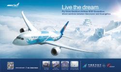 中國南方航空 CZ 330 航班最新執飛的波音 787-9 型客機