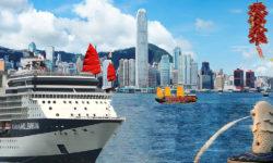 CELEBRITY MILLENNIUM 慶中國新年,新加坡-越南-香港15晚遊輪精彩遊