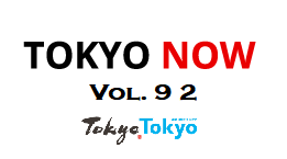 [TOKYO NOW vol. 92] Eat, Play, Party – October in Tokyo is Both Beautiful and Eventful
