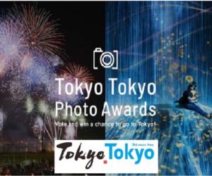 Tokyo Tokyo Photo Contest