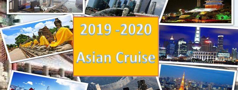 2019-20 Asia Cruise亞洲郵輪
