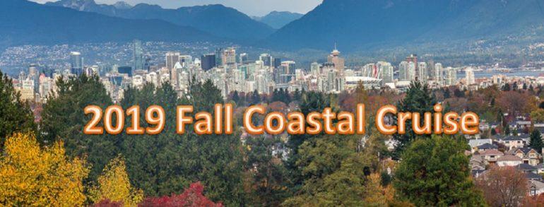 2019 Fall Coastal Cruise 秋季沿海遊輪