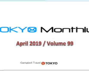 TOKYO MONTHLY NEWSLETTER – April 2019 / VOL. 99
