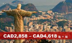 巴西 阿根廷南美精選 10 / 13 天遊  (IAmigo)