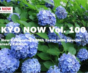 [TOKYO NOW vol. 100] Tokyo Now Celebrates 100th Issue with Special Anniversary Edition