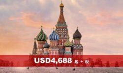 俄羅斯歐陸古都十三天深度遊 (New Central)
