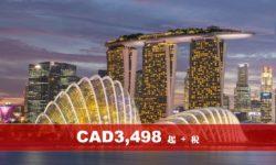 馬星(檳城、怡保、金馬倫高原、吉隆坡、新加坡)十天團
