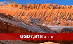 2020 玻利維亞天空之鏡 + 智利天空之路 12 天精彩遊