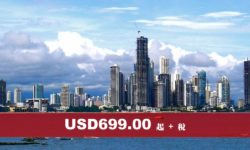 Panorama of Panama 7 Days 6 Nights (Land Only) (Rewards Holiday)